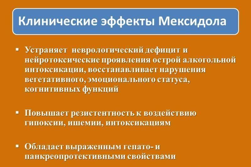 citoflavino vartojimas esant hipertenzijai)