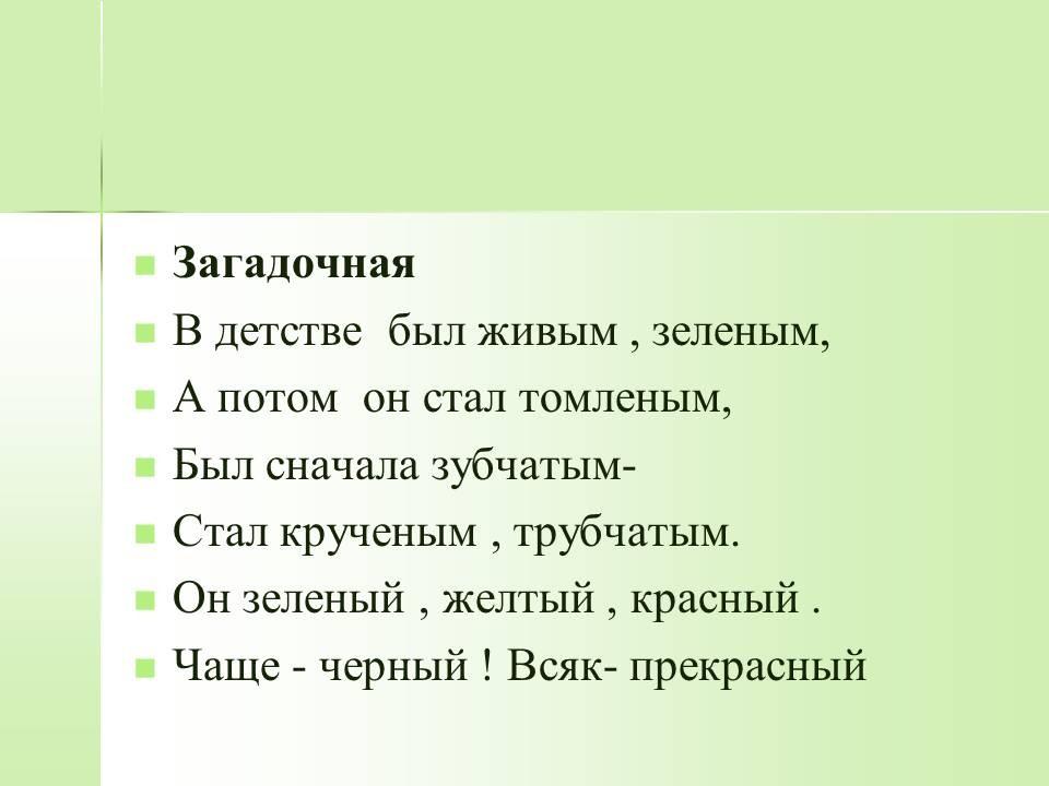 arbatos rūšių nuo hipertenzijos)