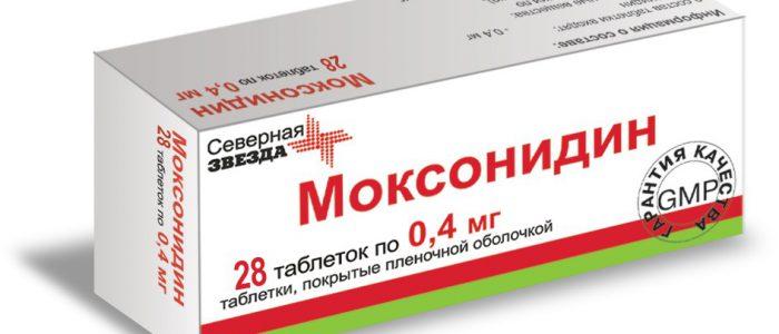 3 laipsnio hipertenzija labai didelė rizika kaip hipertenziją išgydyti vaistais