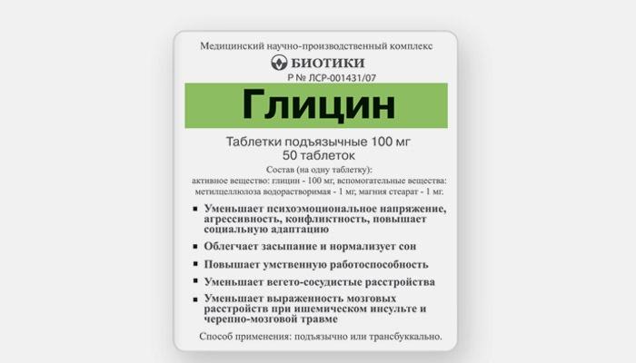 Pramistar – efektyvus preparatas pažintinėms funkcijoms pagerinti