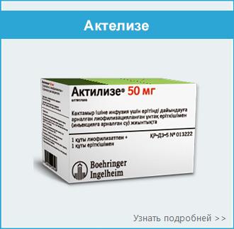 kaip gydyti hipertenzijos liaudies metodus)