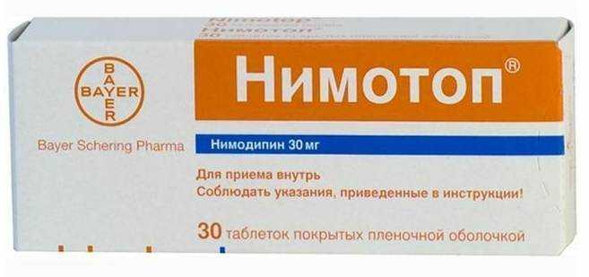 hipertenzija ir nootropiniai vaistai hipertenzijos polinkiai