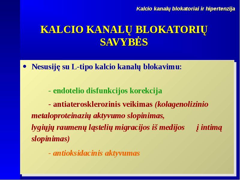 raumenų hipertenzija)