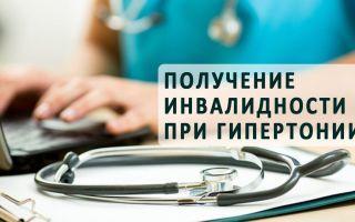 neįgalumo pensijos hipertenzija)