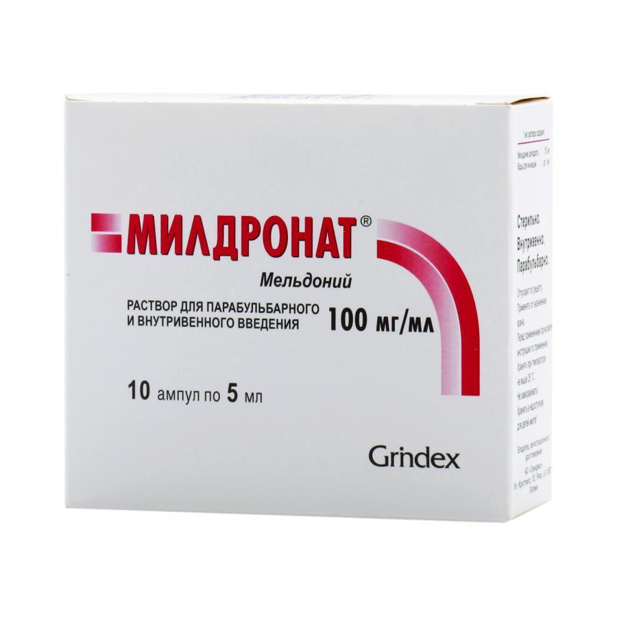 Mildronatas padeda esant hipertenzijai)