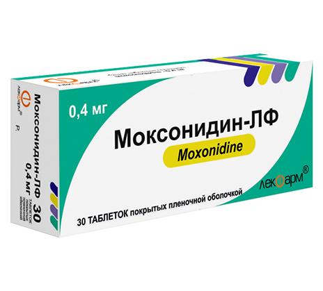 moksonidino vaistas nuo hipertenzijos