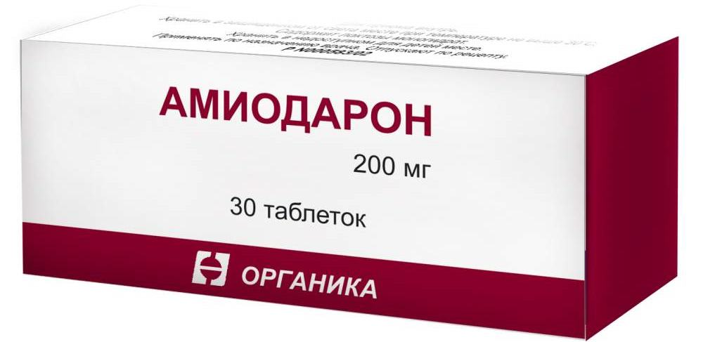 vaistas nuo hipertenzijos lokren