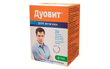 vitaminų kompleksas hipertenzijai pavadinti)