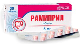 Vasodiliatorių vaistai: vaistų, programų apžvalga