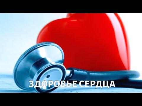 hipertenzija laktacija)