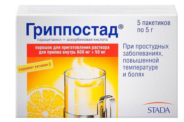 nurofenas sergant hipertenzija)