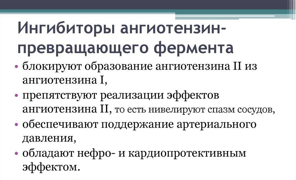 hipertenzija labiausiai tausojantys vaistai)