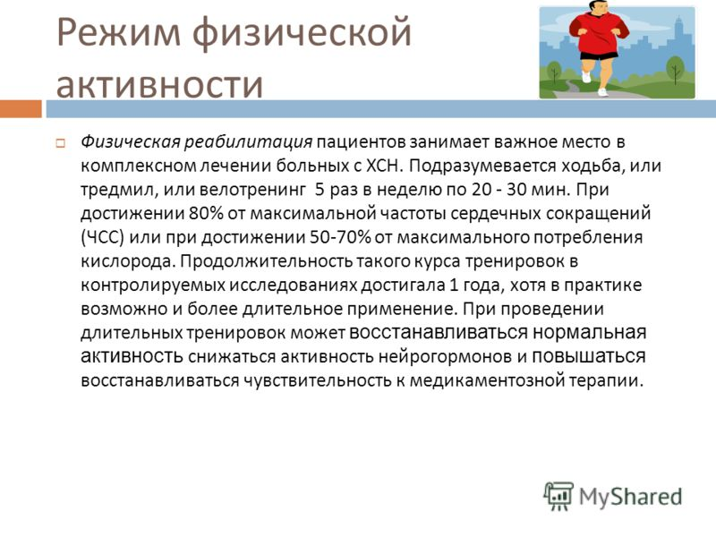 2 laipsnio hipertenzija 3 hsn rizika)