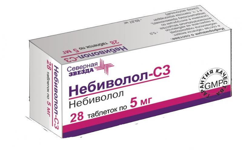 karvedilolis gydant hipertenziją)