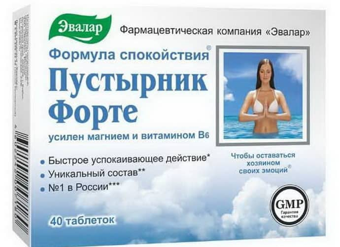 galite gerti valerijoną su hipertenzija)
