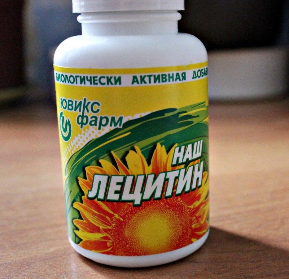 lecitinas nuo hipertenzijos)