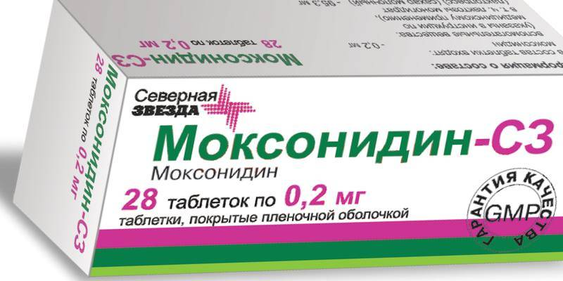 Evalar vaistai nuo hipertenzijos)