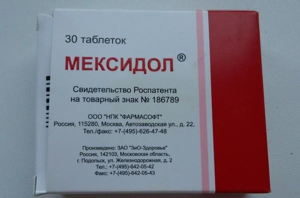 Medicina IRR: populiariausi vaistai - Tachikardija