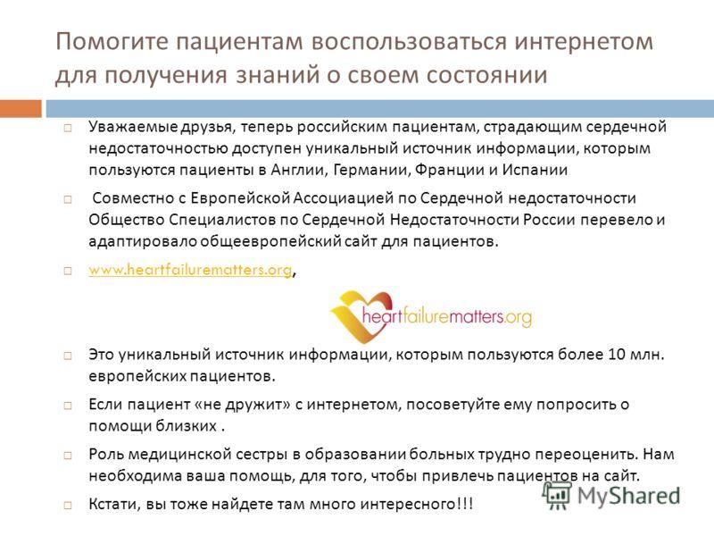 vaistai hipertenzijai gydyti esant žemam širdies ritmui)