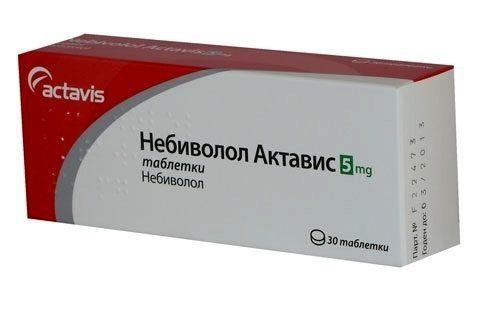 hipertenzija vaistas nebilet
