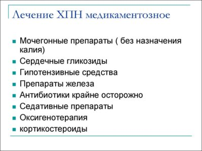 liaudies vaistų nuo hipertenzijos gydymo prevencija
