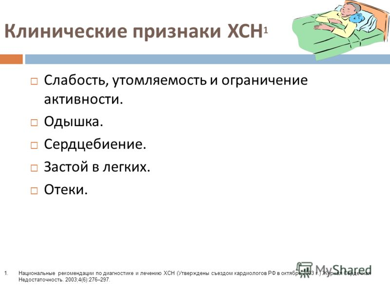 hipertenzija nuovargis letargija)