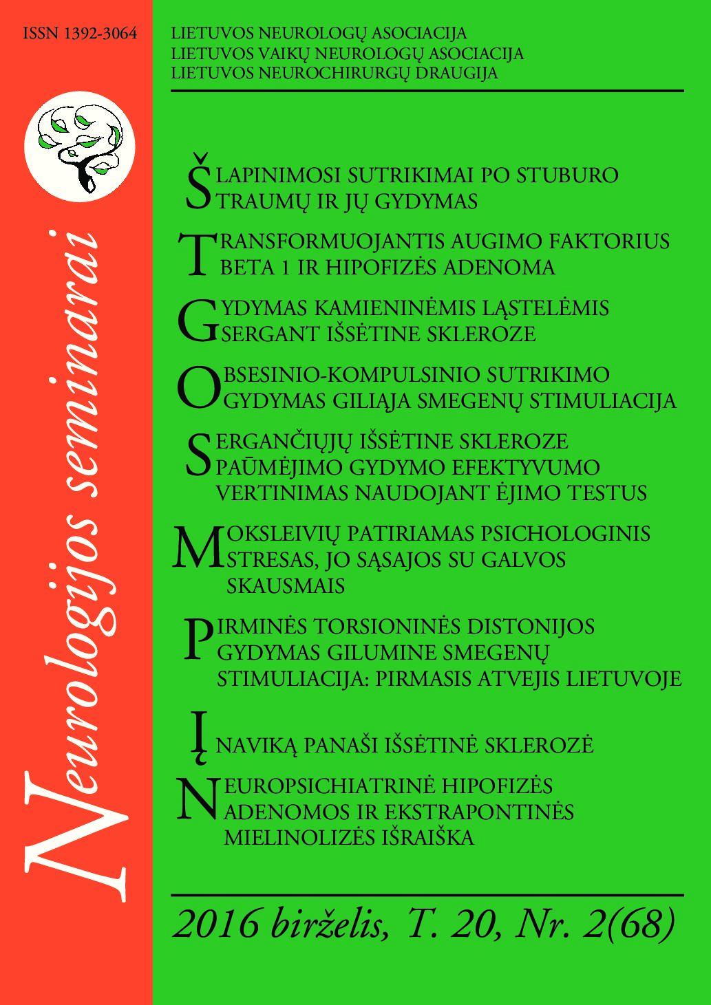 distonijos hipertenzijos gydymas)