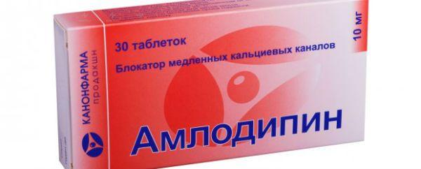 Smegenų kraujagyslių gydymo vaistai: 8 vaistai tabletėse ir kapsulėse
