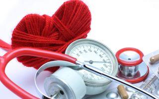 hipertenzija ir kaip ją gydyti.)