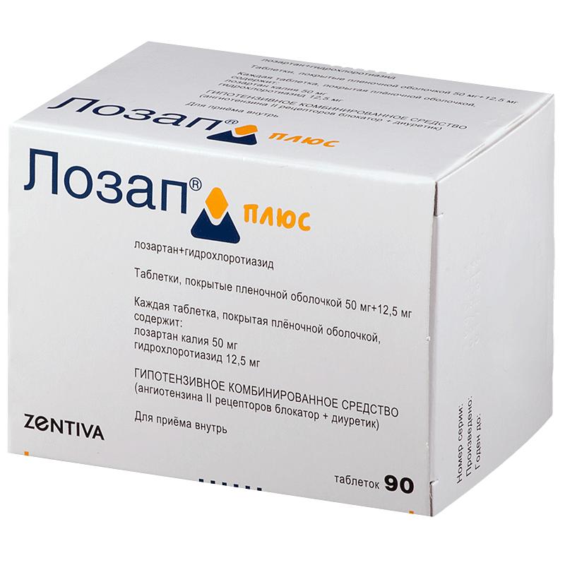 hipertenzija vaistas lozap plus)