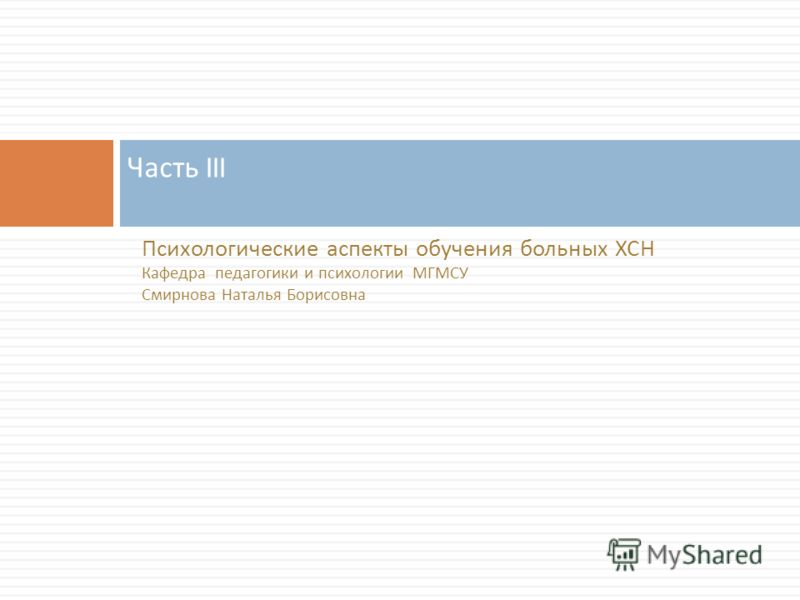 Išsami IRD peržiūra pagal mišrią tipą: priežastys, diagnozė, gydymas