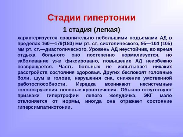 septynios hipertenzijos tinktūros)