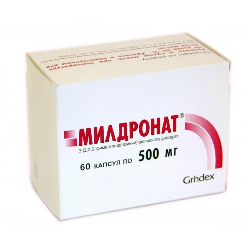 Mildronatas padeda esant hipertenzijai