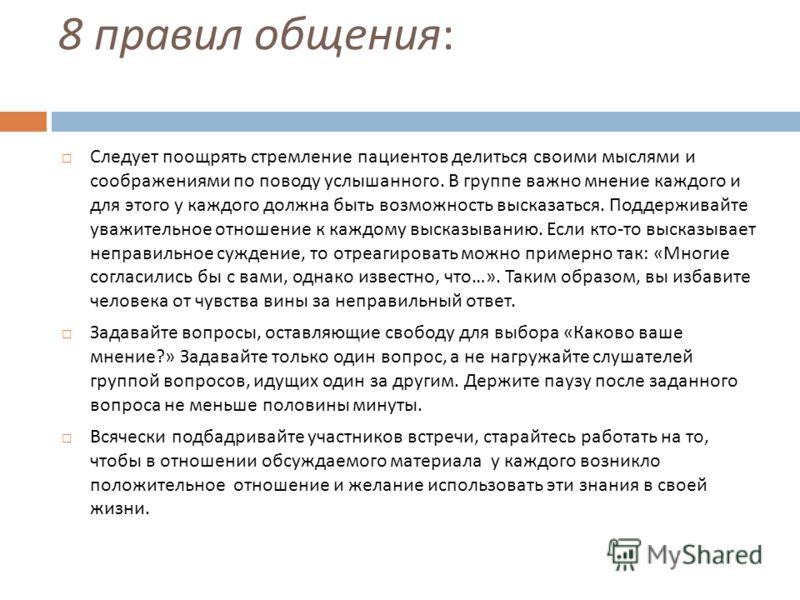 slaugytoja hipertenzijos profilaktikoje)