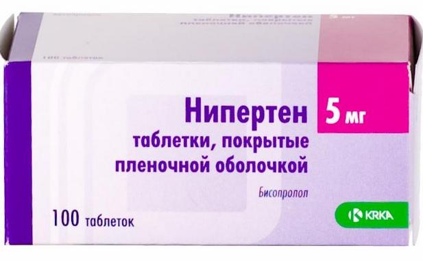 hipertenzija aktyvuota anglis)