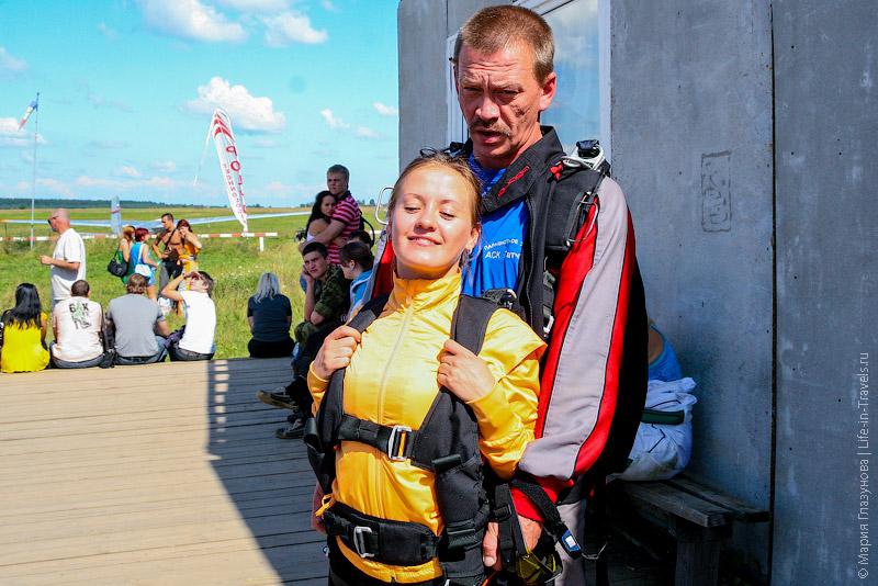 parašiuto šuolio hipertenzija