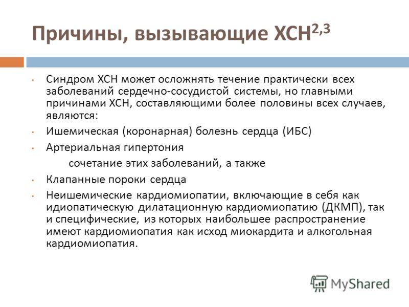 plaučių cirkuliacijos patogenezės hipertenzija)