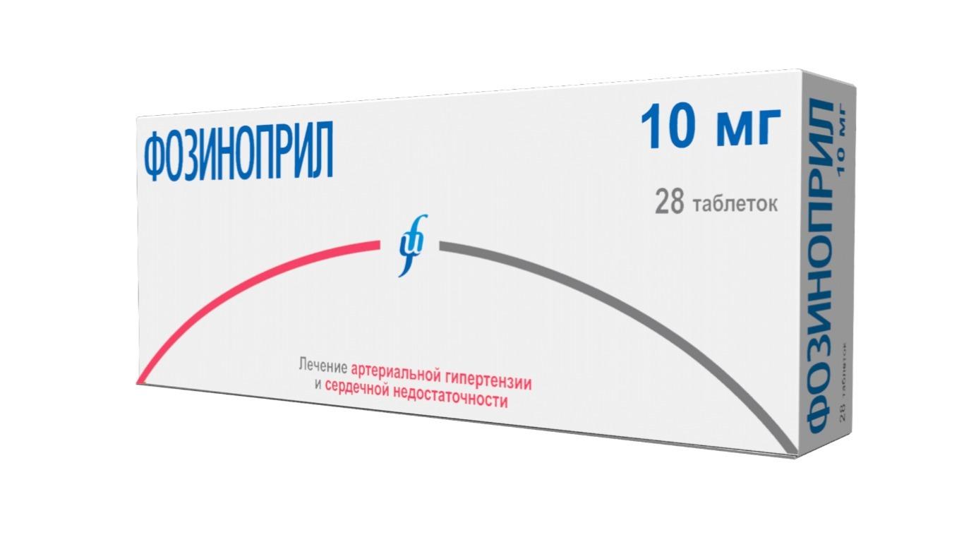 naujos kartos vaistai nuo hipertenzijos)