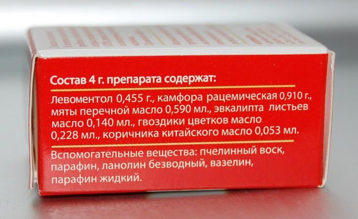balzamo žvaigždutė hipertenzijai gydyti)