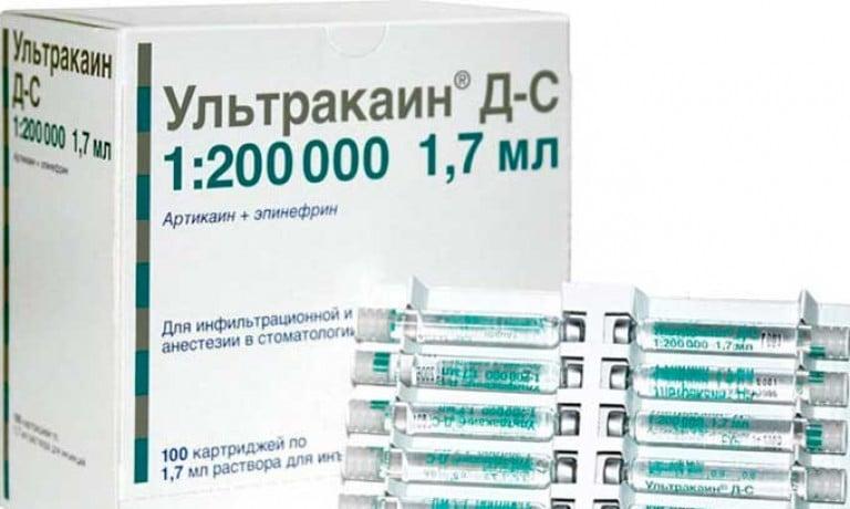 ultrakaino hipertenzija)
