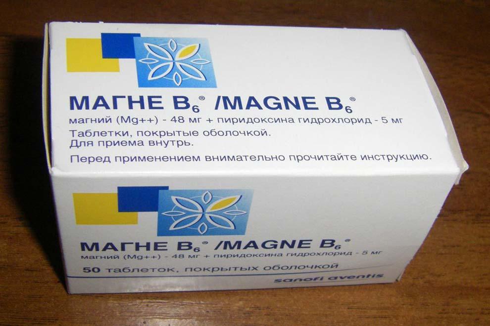 magnis esant 6, esant hipertenzijai)