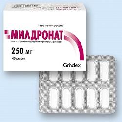 gali mildronatas nuo hipertenzijos)
