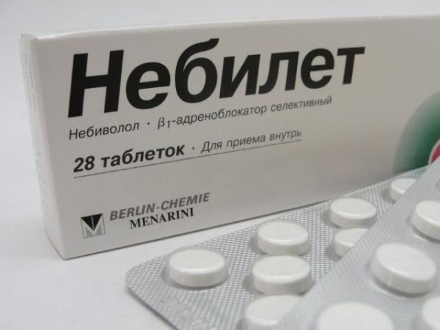 22 metai ir hipertenzija - DELFI