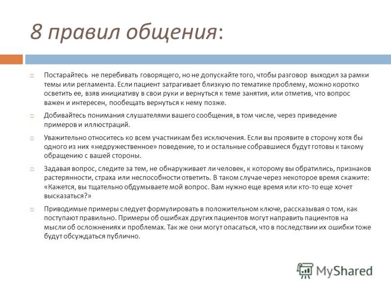 pasninko forumas dėl hipertenzijos)
