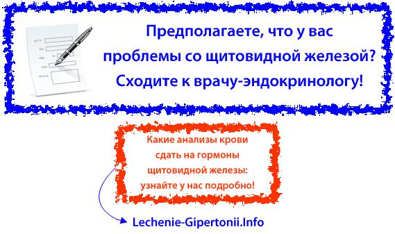 dibazolio vartojimas sergant hipertenzija)