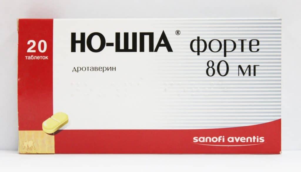 Ladastenas ir hipertenzija)