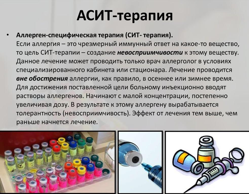 Efektyvūs vaistai naujos kartos hipertenzijai