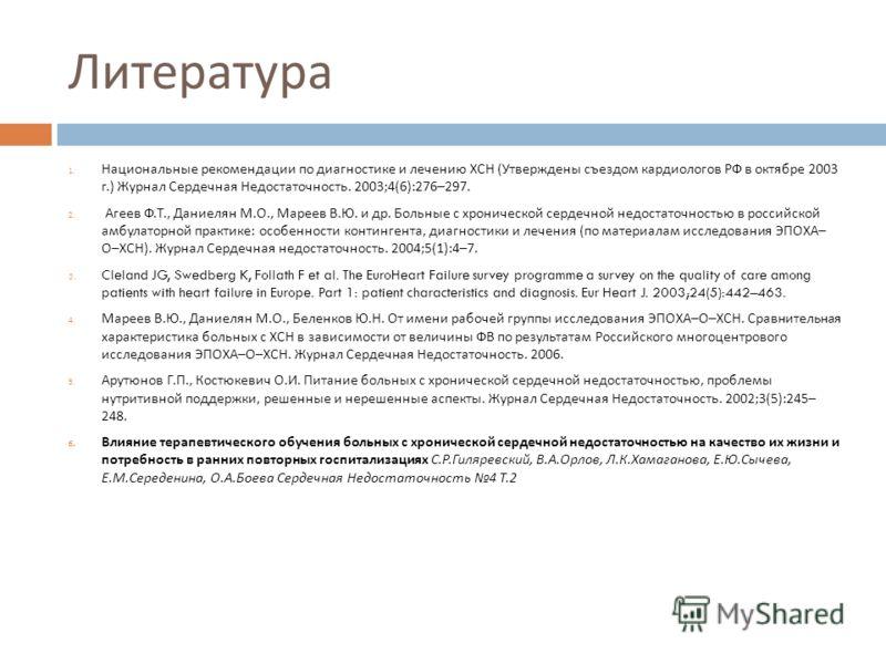 hipertenzija 1 stadija ką gerti)