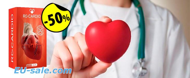 hipertenzijos kapsulės