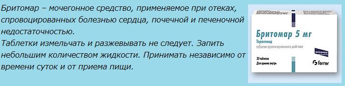 jei hipertenzija nesumažina slėgio)